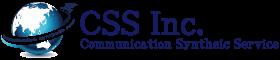 IPフォン・IP電話をお探しなら株式会社CSS