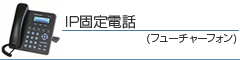 top_box_02