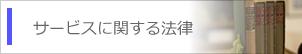 top_btn_01
